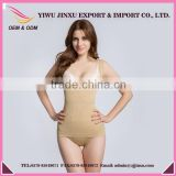 Hot Training Waist Trainer Body Suit Free Sales Shapewear