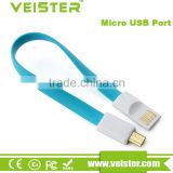 Veister 20cm Micro USB Charger & Data Sync Cable Magnet New Flat Noodle for Sumsung Android LG