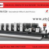 roll feeding multicolor sticker label intermittent offset printing machine for sale