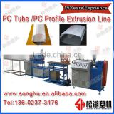 hot sale pc profiles for led lamps production line                                                                         Quality Choice