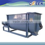 Biomass animal feed powder mixer for sale                                                                                                         Supplier's Choice