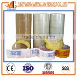hot sale bopp adhesive packing tape china supplier logo printed carton sealing opp packing tape
