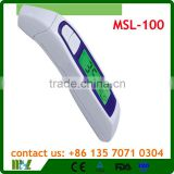 MSL-100 China manifacturer Ear / forehead thermometer infrared thermometer Digital Thermometer