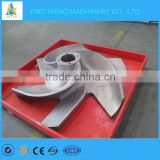 pulper impeller for pulping making machine