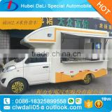 2016 hot sale food truck mini food van for sale                                                                                                         Supplier's Choice