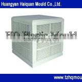 high-performance ,durable and superior quality air cooler injection mould,home appliance mould