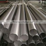 Polished/Hairline aisi 201 stainless steel pipe trader