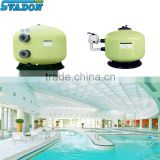 Hot sale in busy season swimming pool water treatment filter