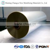 China Supply PVDC Coated PET Film For Packaging                                                                         Quality Choice