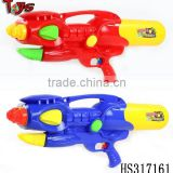 latest and newest nerf water spray gun toys