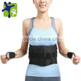 medical back support, pulleys principle back support, block waist support and traction device