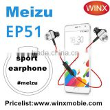 Original Meizu EP51 Wireless Sports Earphone Bluetooth 4 Support APTX Noise Cancelling with MIC Aluminium Alloy Shell TPE Line