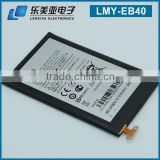 Droid RAZR MAXX XT912M Battery Replacement battery w/ Flex Cable Droid RAZR MAXX battery for motorola EB40 battery