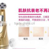 Skinyang Latest ultrasonic vibration body care beauty instrument to stimulate the absorption of collagen with CE and Fcc