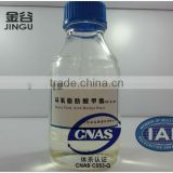 Non-toxic plasticizer Epoxy Fatty Acid Methyl Ester HY-S-03 additives for polyvinyl chloride (pvc)