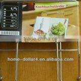 High Quality Folding Cook Book Holder /Cook Book Stand