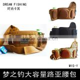 Hot sale fishing bags for outdoor sports
