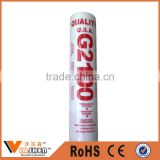 G2100 neutral silicone is a one-componet, fast curing silicone sealant for building finishing/renovation