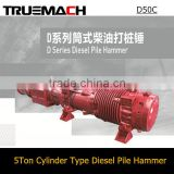 China 5Ton Octagon-shaped Cylinder Type Diesel Pile Hammer