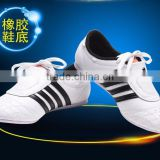 Factory good price professional comfortable children taekwondo shoes, low price taekwondo shoes, kids taekwondo shoes
