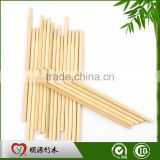 Eco-friendly Barbeque Natural Bbq Vase And Easy Carry Eco Friendly Bamboo Stick