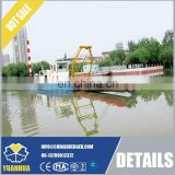 12 inch dredger sand dredging equipment equipped water cool system high quality dredger
