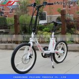 2015 simple shape 20inch electric mini pocket bike for lady with EN15194                                                                         Quality Choice