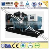 228kva china daewoo diesel generators electric bikes for sale