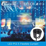 Wholesale Customized size P 12.5 led curtain fabric/ led shower curtain