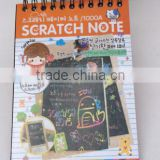 kids magic color drawing scratch art paper book for children scratch note book customized size