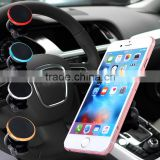 Universal Car Holder Magnetic Phone Holder Magnet For Air Vent Stand Support dashboard
