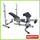 leg extension combined Exercise Bench with barbell and plate rack fitness bench equipment