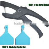 Animal specified plastic ear tags applicator, Cow Ear Tag plier WJ411-5                                                                         Quality Choice