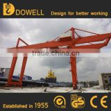 80 ton double girger port use gantry crane