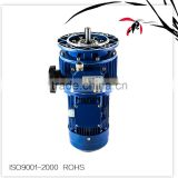 UDL/UD055/MB010 variable gearbox stepless planetary gearing arrangement ac induction motor