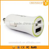Trade Assurance Car Charger Adapter 12V 2.1A Wholesale USB Car Charger Adapter with Fuse