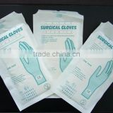 latex surgical gloves CE and ISO approved