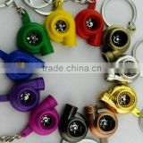 Turbo Keychains, Turbo Keyring, Auto Parts Keychains                                                                         Quality Choice