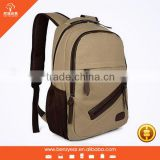 Men's Vintage Canvas Travel Backpack School Rucksack Satchel Bag                                                                         Quality Choice