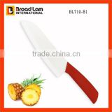 "Eco-Friendly Anti-Corrision Ceramic Knife 7"" Slicing Knife white blade with TPR coating handle"