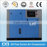 7.5KW Small Type Oil Free Screw Air Compressor
