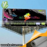 230gsm-610gsm hot or cold laminated PVC flex banner /Frontlit or Backlit Flex for Billboard