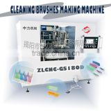 cleaning brush making machine household brush making machine daily brush making machine cnc 6-axes high-speed super-stable