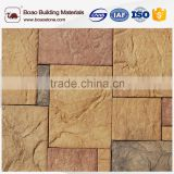 Radiation-free outdoor simulated stone slate big block type