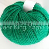 white baby sock yarn wool merino with high tenacity