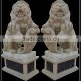 Chinese Stone Lions Statues In Yellow Marble