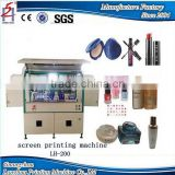 Higher quality and proffesional screen printing machine for glass bottles and plastic containers automatic screen printing