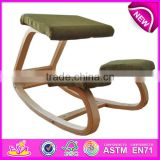 New product wooden Relaxing Massage Chair,cheap bentwood relax chair wholesale,latest wooden toy relax chair W08F029