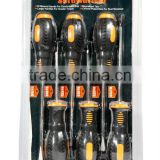 INQUIRY about Professional screwdriver set
