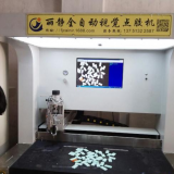 CCD visual chip rotating machine factory